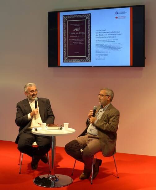 Dr. Yavuz Özoguz und Sayyid Amer über Tuhaf al-Uqul
